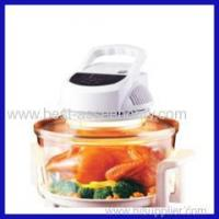 Buy cheap Convection Oven Digital halogen convection oven from wholesalers