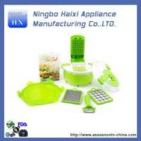 Buy cheap comfort easy vegetable slicer from wholesalers