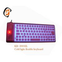Buy cheap 85 keys cold light keyboard from wholesalers