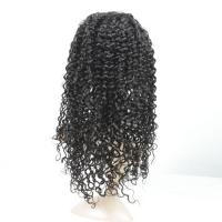 Buy cheap Brazilian virgin hair frontal lace wig curly 1pcs from wholesalers