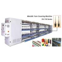 Buy cheap MX Type Covering Machine product