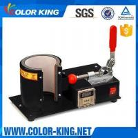 Buy cheap Cheaper Coffee Cup Printing Machine CK105 product