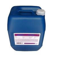 Buy cheap AG-960 boiler scale and corrosion inhibitor for ( liquid alk from wholesalers
