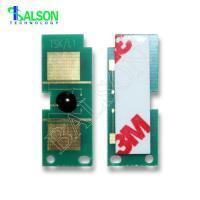 Buy cheap Toner Chip For Hp Color LaserJet 4200/4200n/4200tn/4200dtn/4200L/4200Ln from wholesalers