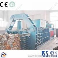 Buy cheap Scrap Paper Mill factory Horizontal Baler Machine from wholesalers