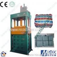 Buy cheap second hand clothes press machine from wholesalers