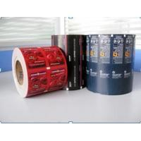 Buy cheap Antiseptic Wipes Package Film PPD-WWPF from wholesalers