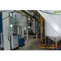 Buy cheap Sunflower Seed Oil Refining Plant Sunflower Seed Oil Refining Machine from wholesalers