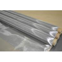 Buy cheap Stainless Steel Printing Screen product