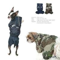 Buy cheap Puppy Angel Hollywood All-in-One-Raincoat-Camo NOW 70% OFF! from wholesalers