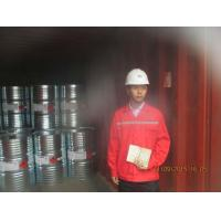 Buy cheap PU And Resin Dimethyl Carbonate from wholesalers