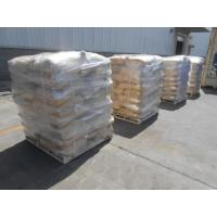 Buy cheap Adhesive Polyvinyl Alcohol from wholesalers