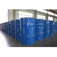 Buy cheap Plasticizers And Rubber Diisononyl Phthalate from wholesalers