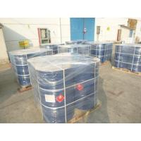 Buy cheap Solvents Glycol ether DCAC (Diethylene Glycol Mono-ethyl Ether Acetate ) from wholesalers