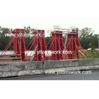 Buy cheap Steel frame column formwork from wholesalers
