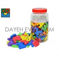 Buy cheap EVA Foam Learning Alphabet Letter from wholesalers