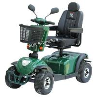 Buy cheap Mobility Scooter(MS-007) from wholesalers