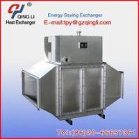 Buy cheap heat energy saving exchanger as gas water heating recycling air heat exchanger in industry from wholesalers