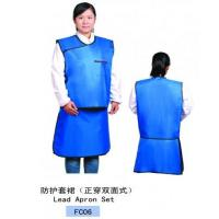 Buy cheap X-ray Protective Products Lead Apron Set FC06 from wholesalers