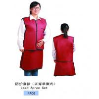 Buy cheap X-ray Protective Products Clothing Lead Apron Set FA06 from wholesalers