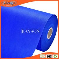 Buy cheap Nonwoven Fabric For Suit Cover from wholesalers