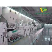Buy cheap Rice Processing Equipment Automatic Complete Rice Milling Plant and Machine from wholesalers