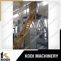 Buy cheap Pressure Spray Tower YPG from wholesalers