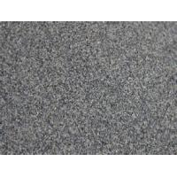 Buy cheap Zinconia Aluminum Oxide(ZA) from wholesalers