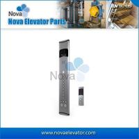 Buy cheap Kone Elevator Parts, Kone Elevator Car Operating Panel, Elevator COP from wholesalers