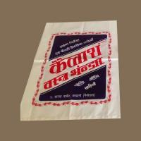 Buy cheap PP Bag from wholesalers