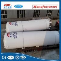 Buy cheap Best Price 20m3 Oxygen Tank from wholesalers