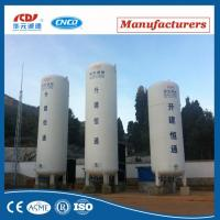 Low Evaporation LNG Refueling Station Tank