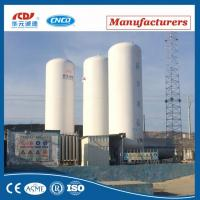 Buy cheap High Quality Cryogenic Storage Dewar,pressure Vessel Price,liquid Nitrogen tank from wholesalers