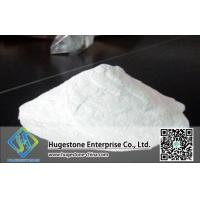 Buy cheap D-Glucosamine Hydrochloride from wholesalers