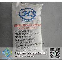 Buy cheap Sodium Benzoate from wholesalers