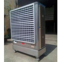 Buy cheap LS-350 (OEMCOOL) Evaporative Air Cooler from wholesalers