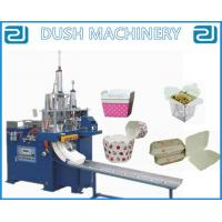 Plbm A Fully Automatic Lunch Box Making Machine 47203542