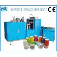 Buy cheap JBZ-A12 Fully Automatic China Paper Cup Making Machine with Low Prices from wholesalers