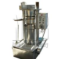 Buy cheap HY-260 machine for oil extraction from wholesalers