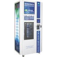 Buy cheap UF Water Vending Machine from wholesalers