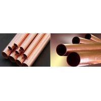 Buy cheap Straight Tube from wholesalers