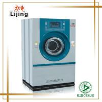 Buy cheap HG-S oil dryer from wholesalers