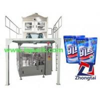 Buy cheap Automatic Granular Premade Bag Packaging Machinery from wholesalers
