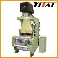 Buy cheap Woven Label Machine YTW-L 820 from wholesalers