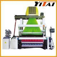 Buy cheap Woven Label Machine YTW-L 1088 from wholesalers