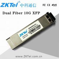 Buy cheap DWDM 80km XFP ZR from wholesalers