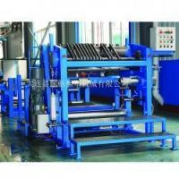 Buy cheap Best Selling Pneumatic Multi-Blade Slitter Rubber Cutting Machine from wholesalers