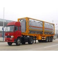 Buy cheap Tank Container from wholesalers