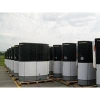 Buy cheap Trailer Refrigeration Unit from wholesalers