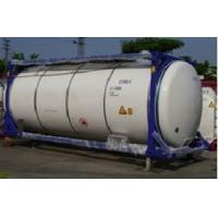 Buy cheap LNG Tank Container from wholesalers